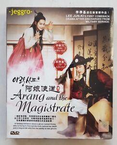 Korean-Drama-DVD-Arang-and-the-Magistrate-2012-ENG-SUB-Region-3-FREE-SHIPPING
