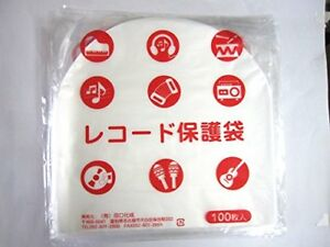 100pcs-Stat-Disc-File-Plastic-Inner-Sleeves-0-028mm-Antistatic-LP-TAGUCHI-Japan