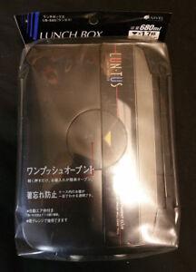Authentic-Personal-Japanese-Bento-Lunch-Box-Set-ChopSticks-Air-Sealed-No-Leak