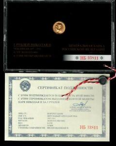 5-Rubel-1902-Russland-Nikolas-II-900-Goldmuenze-4-3g-im-Hardblister-5-Goldrubel