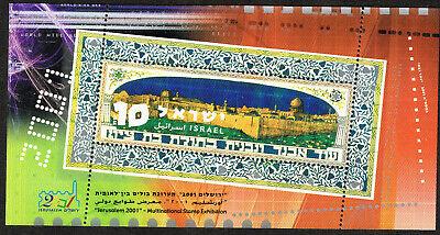Briefmarken Israel Jerusalem Alte Sity Berühmte Architecture Souvenir Blatt 2001 Mnh Motive