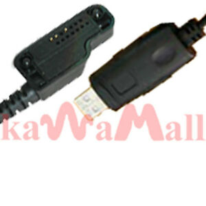 USB-Programming-cable-for-Vertex-VX-800-VX-600-VX-900