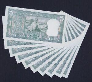 Gandhi-Commemorate-Issue-India-5-Rupees-L-K-Jha-Signature-1969-70-P68a-in-UNC