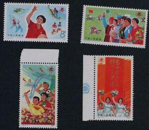PR-China-1975-J6-1-5-6-7-3rd-National-Games-MNH-SC-1232-1236-1237-1238