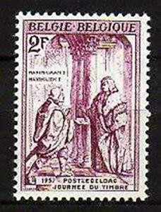 A7626-BELGIUM-1957-Scott-504-MNH-Maximilian-I