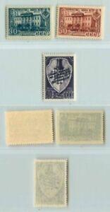 La-Russie-URSS-1948-SC-1299-1301-Z-1246-1248-neuf-sans-charniere-d8739