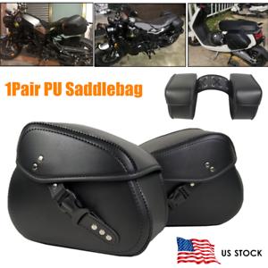 2×Motorcycle Electric Bike Saddlebag Luggage Storage Bags Rain Cover PU Leather