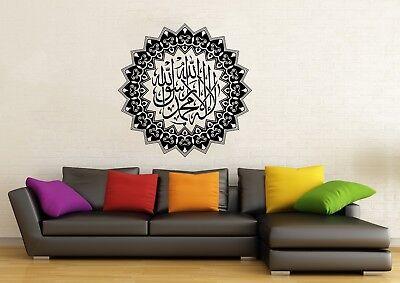 Kalima Islamic Wall Art wooden Tayyibah Calligraphy Decals Bedroom Living Room