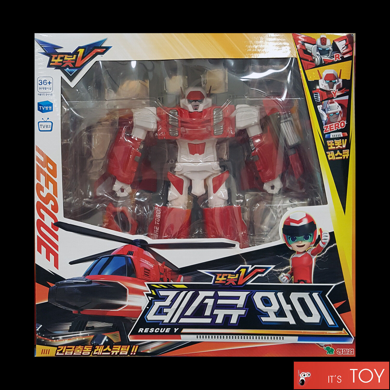 TOBOT V RESCUE Y Helicopter Transformer Transforming Robot Car Toy Tokey 2018