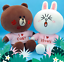 Halloween Children Cute Brown Bear and White Rabbit Plush Doll toy