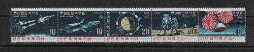 Korea Scott # 659-663a Space Strip VF mint Lightly hinged OG,scv $ 25 see pic!