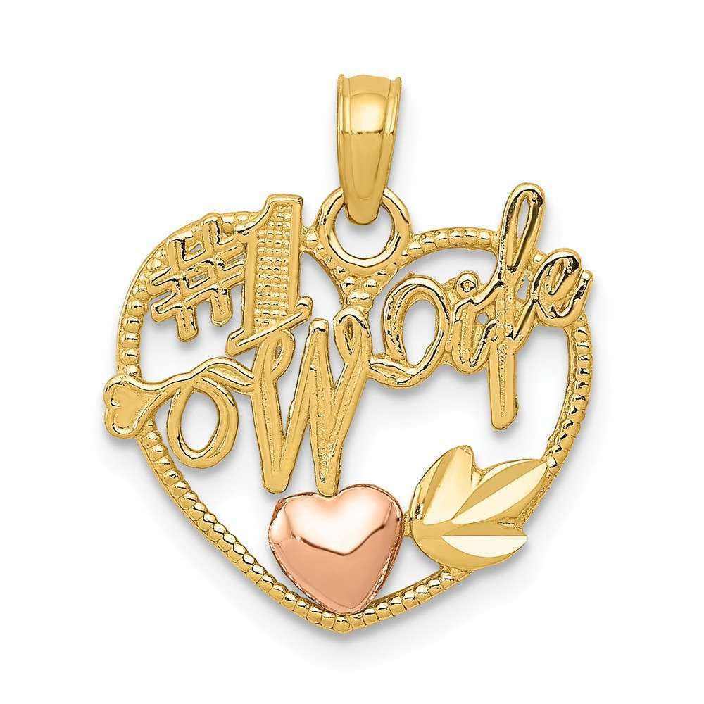 14K Yellow & pink gold Wife Heart In Heart Pendant