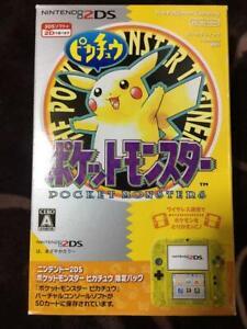 Nintendo-2DS-Pokemon-Pikachu-Pokemon-Center-store-limited-pack-Japan-rare