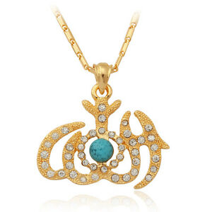 Muslim-Allah-Pendant-Necklace-18K-Gold-Plated-Turquoise-Rhinestone-Jewelry-Gift