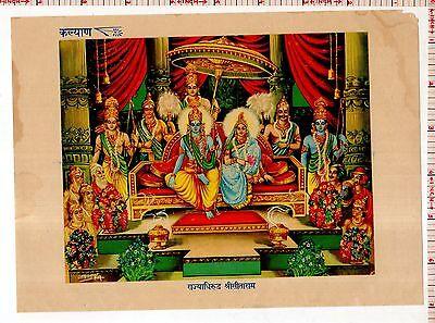 Sitaram Darbar Vintage Hindu Religious God Goddess Kalyan Print #51864