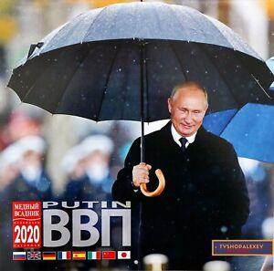 Vladimir Putin 2019 Desk-Top Calendar Spiral 2019 Format house Calendar ORIGINAL