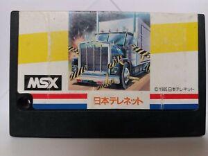 American-truck-msx-cartridge-msx-game-cartridge-for-msx-microcomputer