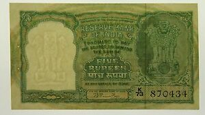 India-1949-57-Five-Rupees-B-Rama-Rau-Banknote-in-About-Uncirculated-Condition