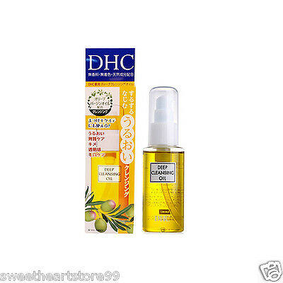 F135E Japan DHC Medicated Deep Cleansing Oil 70ml -Disney Limit Edition