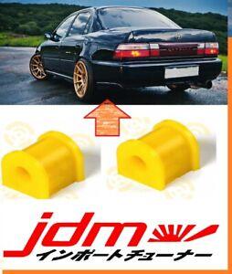 Rear Sway Bar Polyurethane Bushing Kit For Toyota Corolla AE100 1991-1995 Set