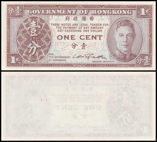 Hong Kong 1 Cent Banknote, 1945, P-321, UNC, King George VI