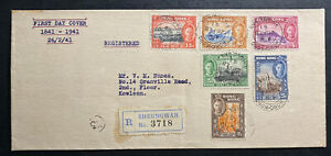 1941-Hong-Kong-First-Day-Cover-FDC-To-Kowloon-British-Rule-Centenary-Sc-168-73