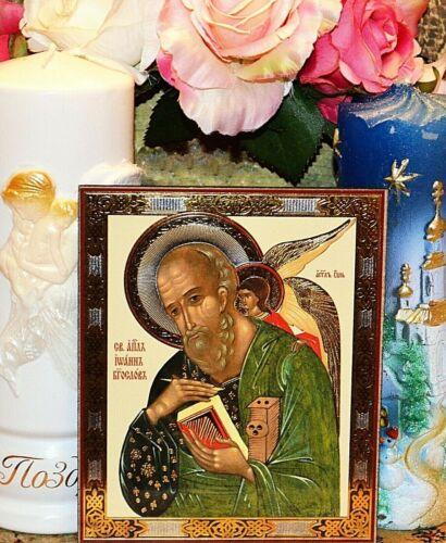 Silver Oro GOFFRATURA John apostolo e teologo ortodosso /& icona cattolica ST