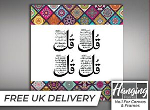 Islamic Canvas Pictures HasbiAllah Kalimah 4 Quls Bedroom Wall Art 45x45cm Gift