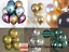 10-50PCS-12-034-Metallic-Pearl-Chrome-Latex-Balloons-UK-Base-Wedding-Birthday-crome thumbnail 1