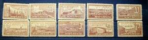 ISRAEL JUDAICA REVENUE HOLY LAND REVENUE 10 STAMPS MINT NH