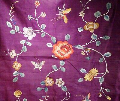 Chinesisch Violett Seide Bestickt Panel - 56435