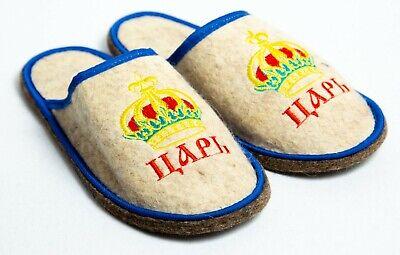 Russian Banya Sauna Slippers Sheep wool King Tsar Red Gold crown Father/'s day\