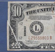 """1934A $10 """"HAWAII"""" ERROR  ♚♚GUTTER FOLD♚♚  PMG VERY FINE 25"""