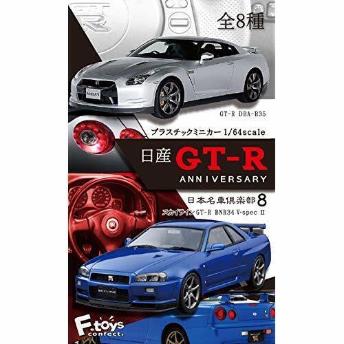F-toys 1 64 NISSAN GT-R anniversaire 10pcs (les 8) série complète Candy Toy avec suivi