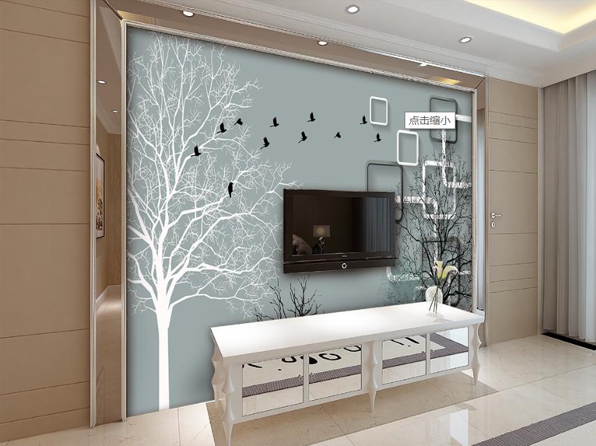 3D Krähe Baum Baum Baum Rahmen 85 Tapete Wandgemälde Tapete Tapeten Bild Familie DE Summer | Einfach zu bedienen  | Neuheit  | Sale  59a3d9