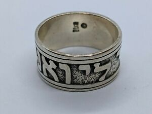 df71a222c62f7 Details about James Avery Sterling Silver Song of Solomon Ring Size 7.75  FREE SHIPPING