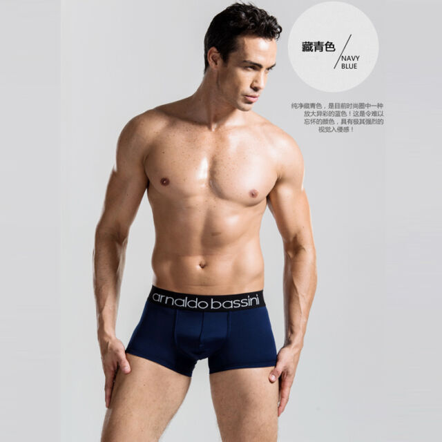 New Comfy Sexy Underwear Men's Boxer Briefs Shorts Bulge Pouch soft Underpants