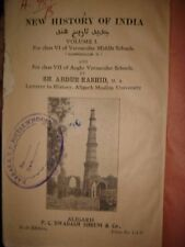 INDIA RARE - NEW HISTORY OF INDIA BY ABDUR RASHID IN URDU WITH MAPS & PICTURES
