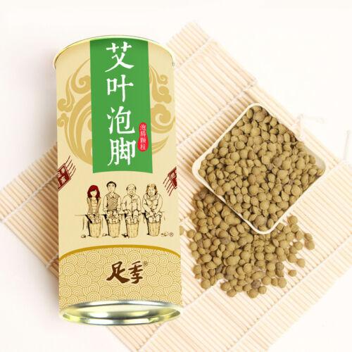 Herbal Wormwood Feet Soak Granule China Herb 中国草本药材养生 艾草足浴足光粉 足季艾叶泡脚泡腾颗粒250g//桶