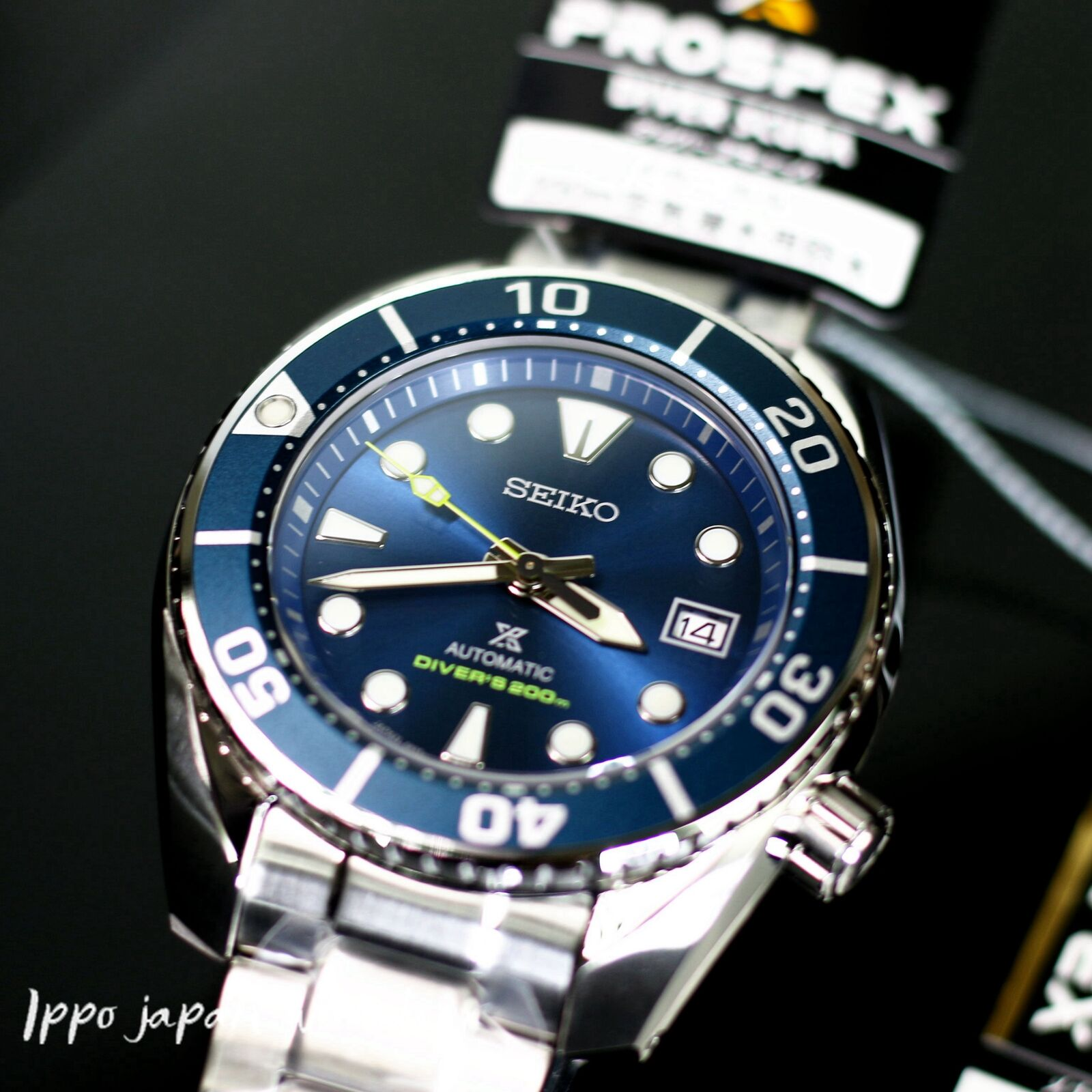 SEIKO PROSPEX SBDC113 Japan Collection 2020 Limited