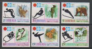 Liberia - 1971, Winter Olympic Games (Animals / Birds) set - CTO - SG 1090/5 (k)