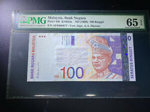 Malaysia-9th-Ali-Abul-Hassan-Side-Signature-1st-Prefix-AF6400877-PMG-65EPQ