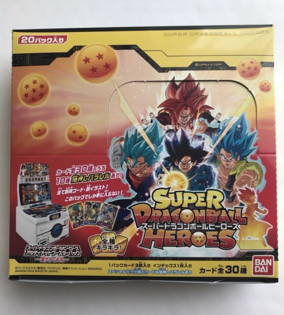 New Fierce Battle Super Dragon Ball Heroes Ultimate Booster Pack BOX