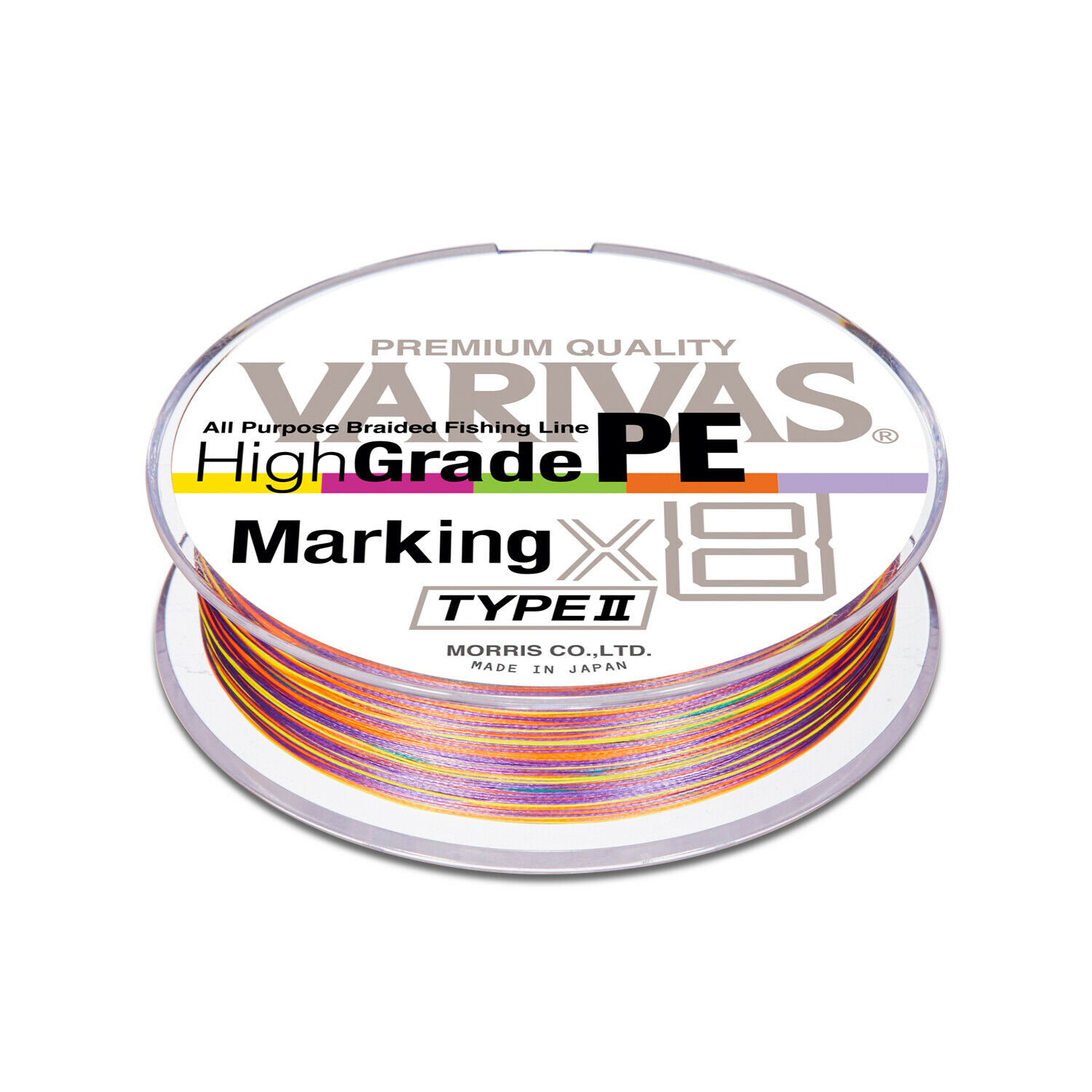 VARIVAS High  Grede PE X8 Marking TYPEII 200m.  lb variation.  quality first consumers first
