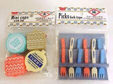 Lunch Box Bento Food FORK TYPE  PICKS  12pcs & Mini Sauce Case Cups 4pcs 2SET