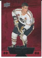 2012-13 Artifacts BOBBY ORR #203 Ruby 098/100 Boston Bruins Four Diamonds