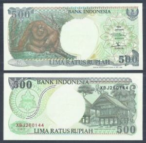 Indonesia-500-Rupiah-1992-Replacement-UNC-500-1992-XBJ260144