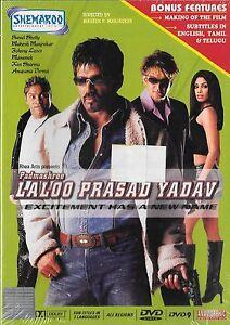 PADMASHREE-LALOO-PRASAD-YADAV-SUNIL-SHETTY-KIM-SHARMA-NEW-BOLLYWOOD-DVD