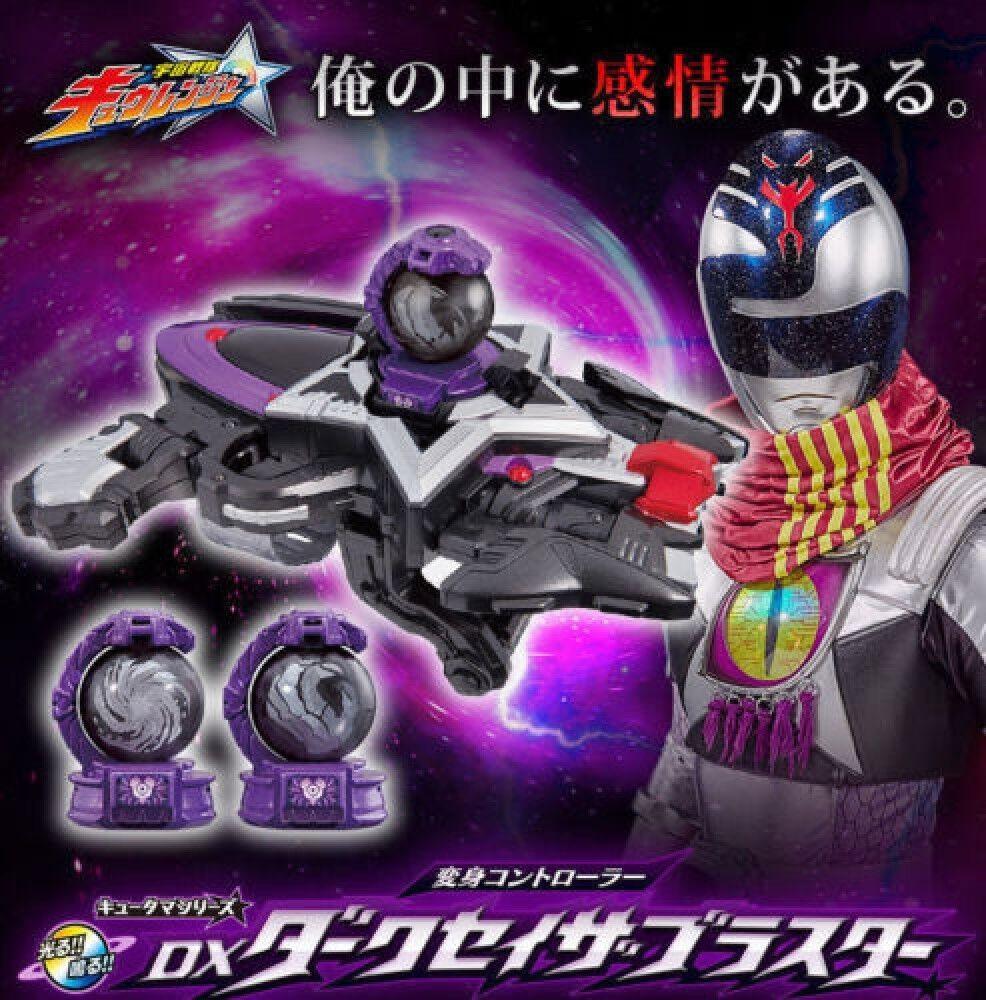 Nuovo PB Limited energia RANGERS Uchu Sentai Kyuranger Kyuranger Kyuranger DX Dark Seiza Bluster viola 095348