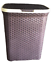 LARGE-LAUNDRY-BASKET-WASHING-CLOTHES-STORAGE-BINS-RATTAN-STYLE-PLASTIC-BASKET thumbnail 32